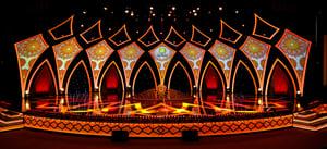 D 2 Islamic Art Awards